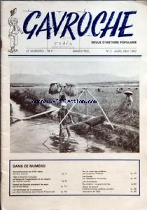 gavroche-no-3-du-01-04-1982-accouchements-du-xviiie-siecle-par-guy-citerne-1930-indochine-francaise-