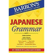 Japanese Grammar, 3rd edition