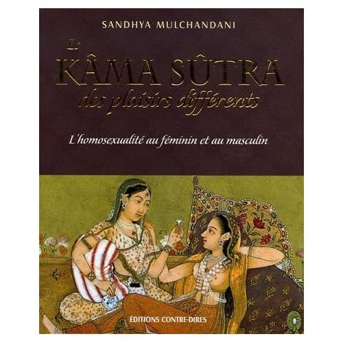 Le Kâma Sûtra des plaisirs différents de Sandhya Mulchandani (13 février 2006) Broché