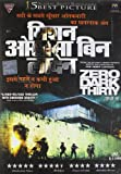 Zero Dark Thirty (Mission Osama Bin Lade...