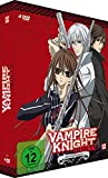 Vampire Knight Guilty - Gesamtausgabe (inkl. Booklet) [4 DVDs] [Edizione: Germania]