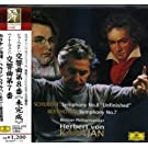 Schubert:Sym.8/Beethoven:Sym.7