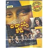 The DaVinci Code Telugu Movie VCD 2 CD Pack