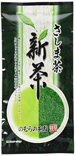 industrie-nomura-nouveau-th-2016-prfecture-ibaraki-sashima-th-nouveau-th-100g