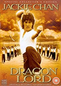 Dragon Lord [DVD]