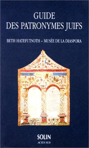 """<a href=""""/node/3954"""">Guide des patronymes juifs</a>"""