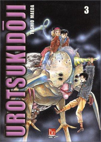 urotsukidoji-tome-3