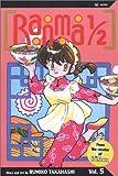 Ranma 1/2 Vol. 5 (Ranma 1/2)