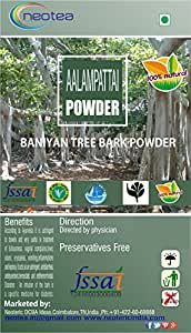 Neotea Allampattai Powder (Banyan Tree Bark), 300g