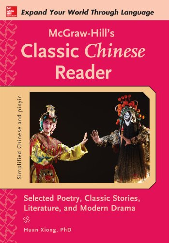 mcgraw-hills-classic-chinese-reader