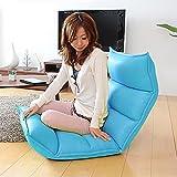 Brilliant firm Deckchairs Lazy Sofa Tatami Einzel Kleines Sofa Klappstuhl im japanischen Stil Bett Stuhl Schlafsaal Balkon Mittagspause Stuhl (Color : Blue)