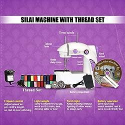 Adonai Sewing Machine