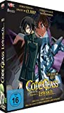 Code Geass: Lelouch of the Rebellion - Staffel 1 - Box Vol. 1 (2 DVDs)