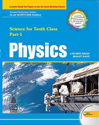 Physics for Class 10 (2019 Exam) 1
