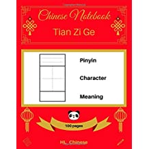 [Chinese Notebook: Tian Zi Ge] Pinyin – Character – Meaning (100 pages)