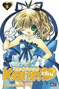Kamichama Karin Chû Edition simple Tome 5