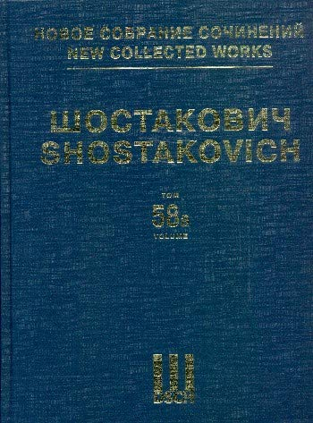 Schostakowitsch, Dimitri: New collected Works Series vol.58a : Katerina Ismailova op.29/114 part 1 (acts 1 and 2) score Dsch-serie