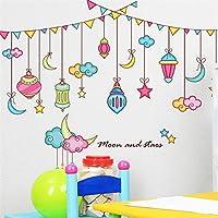 QWEDSA Beautiful Cartoon Bunting Clouds Moon Stars Chandelier Wall Stickers Children