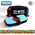 Simple child safety seat increases for 3-12 years old car with palmyra mifold folding portable seat cushion