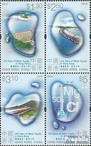 hongkong-981-984-viererblock-komplausg-2001-offentliche-wasserversorgung-briefmarken-fur-sammler