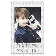 BTS bangtan Boys fanpage at Wings Jacket perfiles Shot jungkook Polaroid photocard