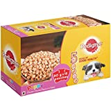 Pedigree Puppy Wet Dog Food, Chicken Chunks in Gravy, 15 Pouches (15 x 80g)