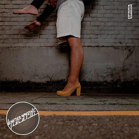 kpop-cd-tomtom-tomfoolery002kr