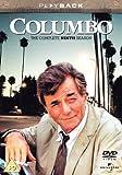 Columbo Season 9 [DVD]