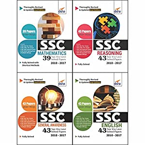 SSC Topic-Wise Latest 43 Solved Papers (2010-2017) – Set of 4 Books