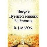 (Paperback Version)