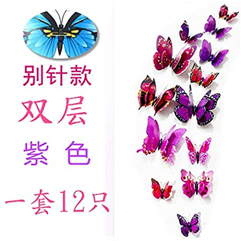 XMJR Wall decoration Emulation double butterfly wall 3d vision Refrigerator Pastes the paper clip curtains bedroom living room background creative posters, purple, purple, curtains, large paper