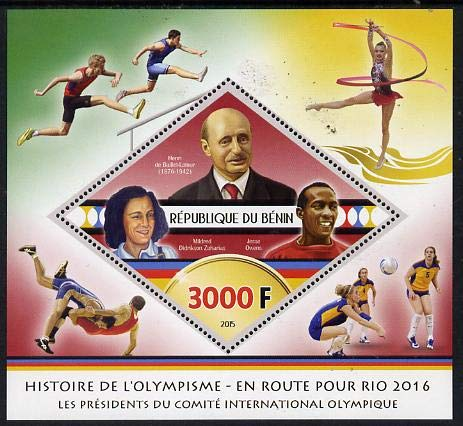 Benin 2015 Olympic History on Route to Rio 2016#4 perf dlx sht one diamond shaped value u/m OLYMPICS HANDBALL WRESTLING HURDLES GYMNASTICS JandRStamps