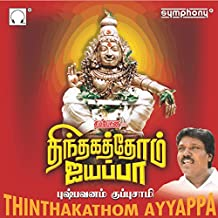 Amazon in: Tamil - Devotional & Spiritual: Music