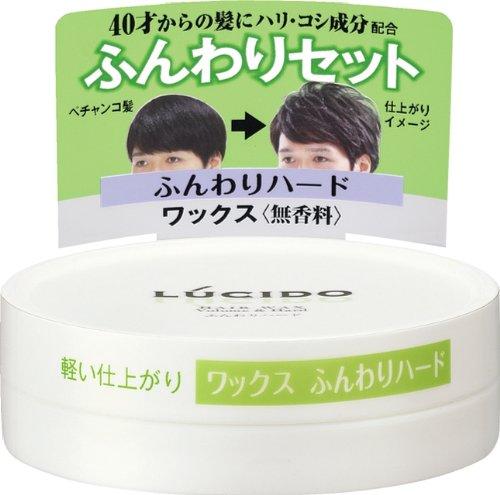 Mandom LUCIDO Hair Styling Wax (Hard) 70g
