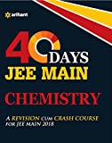 40 Days JEE Main Chemistry