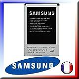 Batterie Originale EB504465VU SAMSUNG GT-S8500 Wave ***100% originale***