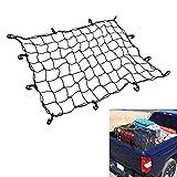 ODOMY Auto Gepäcknetz Universal Kofferraumnetz Schutznetz Elastisch Kofferraum Aufbewahrung Netz aus Nylon 120x90cm für meisten Fahrzeugtypen
