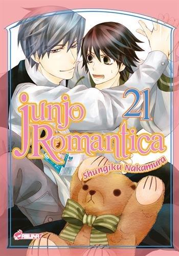 Junjo Romantica Edition simple Tome 21
