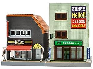 TomyTEC 256236-Casa de Juego con Dos Edificios Modelo Ferrocarril Accesorios