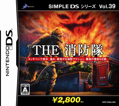 Simple DS Series Vol. 39: The Shouboutai[Japanische Importspiele] -