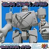 Songtexte von m‐flo - Expo Bouei Robot Gran Sonik