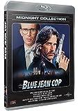 Blue Jean Cop [Blu-ray]