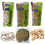 Greek Legumes, Traditional Pack with Giant Beans 500g + Lentils 500g + Chickpeas 500g, Total 1.5kg