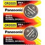 Panasonic CR2025-3V - 2 Battery
