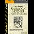 Sherlock Holmes e l'ultimo preraffaellita: 3 (Sherlockiana)