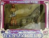 One-Piece-treasure-discovery-metal-detector-Nami-single-item-japan-import
