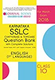 Oswaal Karnataka SSLC Question Bank & Complete Solution Solved Paper with Toppers Ans.Class10 English Fist Language - 2018 Exam