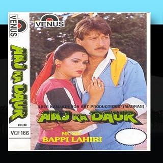 Aaj Ka Daur (Original Motion Picture Soundtrack)