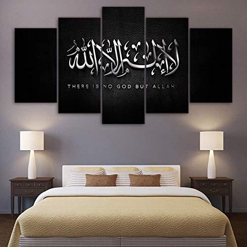 QSH 5 Tafeln Wandkunst Lehren des Islam Malerei auf Leinwand Gestreckte und gerahmte Gemälde zum Aufhängen für Hauptdekorationen Kalligraphie aus dem Koran, Holzrahmen + B, 100X55cm
