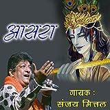 Jholi Garib Ki Pad